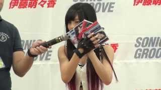 フェアリーズ New Single BLING BLING MY LOVE 9/3発売.