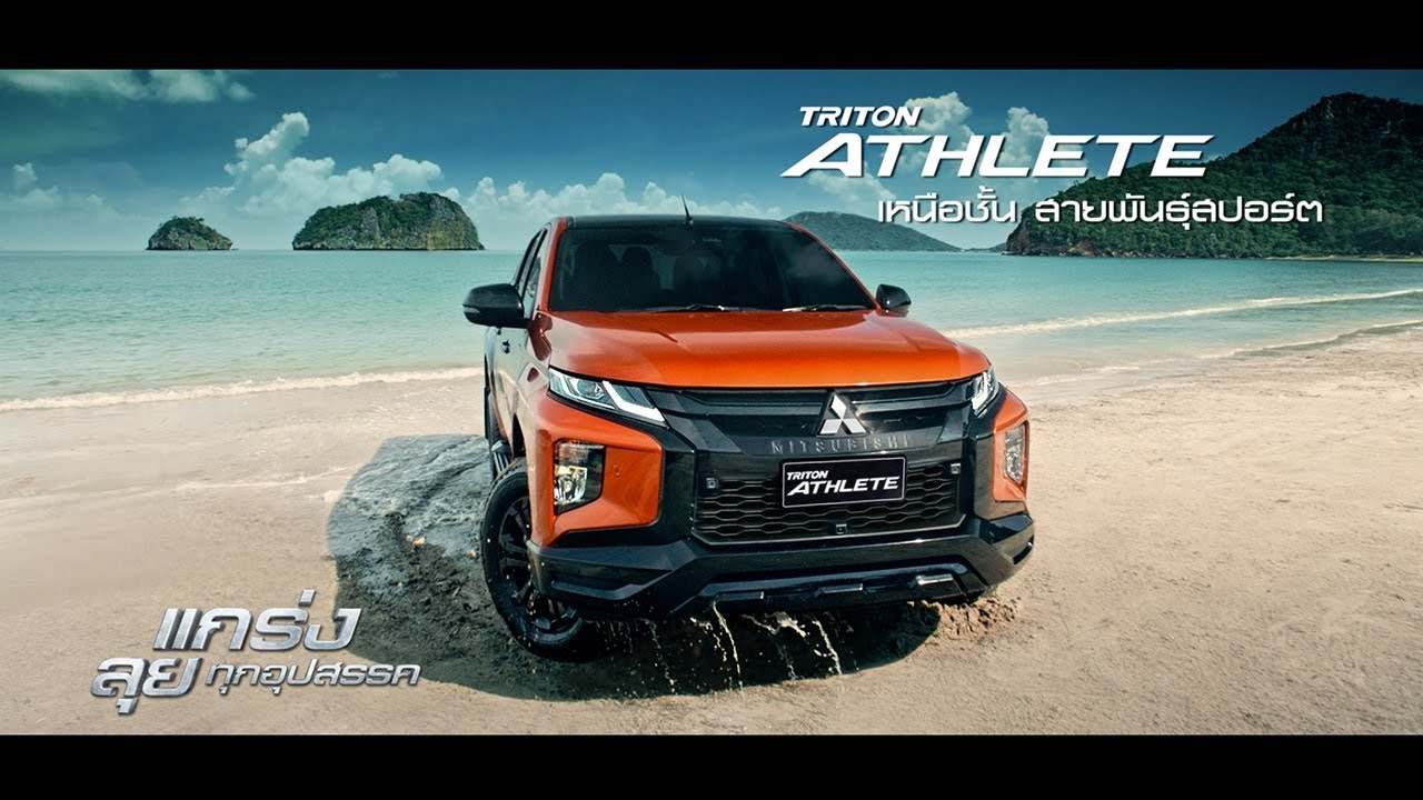 2020年式 Mitsubishi Triton Athlete 泰國登場運動風皮卡跟進