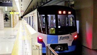 【速報】 3/1デビュー!2019年 ファイターズ号 / 札幌市営地下鉄
