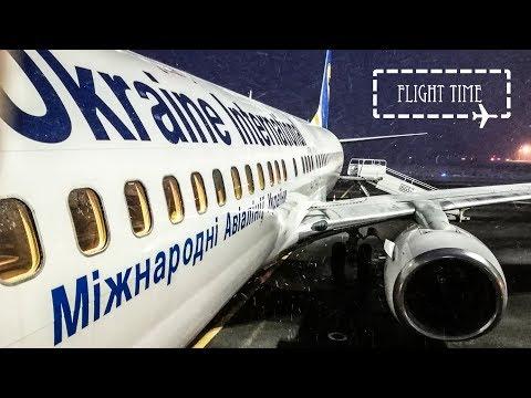 FLIGHT REPORT | Ukraine International Airlines | Vilnius To Kyiv Boryspil | B737-800 | Economy