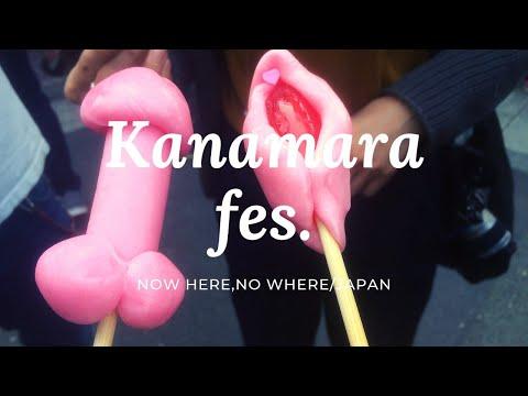 【日本を旅する】かなまら祭り2018-Kanamara Festival 2018-