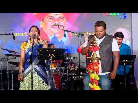 Ananya Bhat Live ,ellyo Jogappa Ninnaramane Song ಕರವೇ ಸಂಕ್ರಾಂತಿ ಸುಗ್ಗಿ