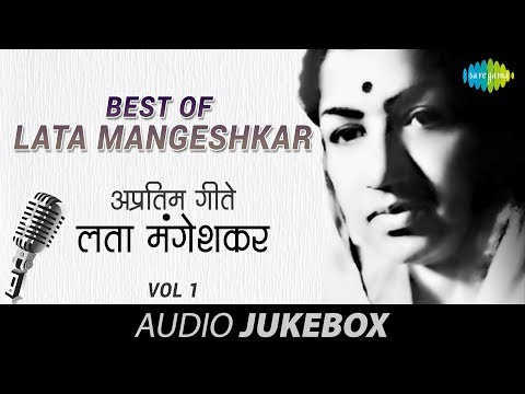 Best Of Lata Mangeshkar | Marathi Film Songs | Vol 1