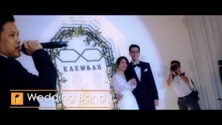 คู่ชีวิต - โอม Cocktail เพื่อนสนิทเจ้าบ่าวเจ้าสาว ร้องเซอร์ไพรส์ในงานแต่งงาน