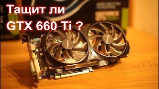 видео Видеокарта Gigabyte GeForce GTX 660Ti OC