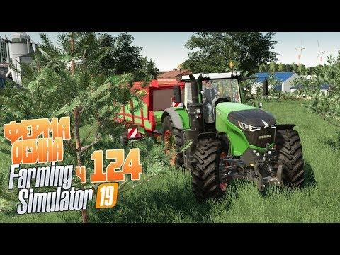 Ветряки нам в подспорье - ч124 Farming Simulator 19
