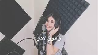 اجمل حالات واتس اب انساه وانسى ذكراه فرح شريم 2021