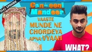 Canteeni Mandeer || Diwali Special || Govt. Polytechnic College, Guru Teg Bahadur Garh, Moga