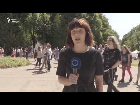 В Киеве проходит акция...