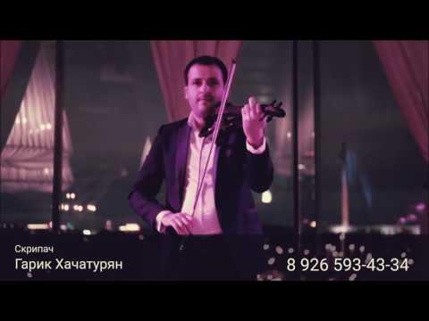 Армянские музыканты в Москве Скрипка