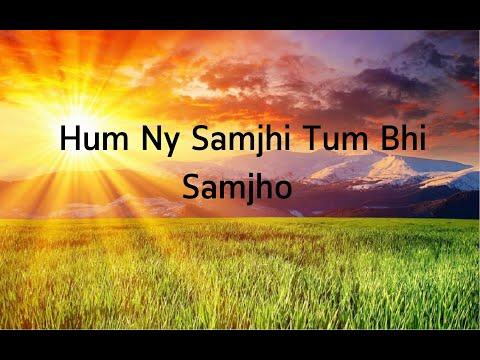 New Christmas song 2015 Urdu Hum Ne Samjhi Tum