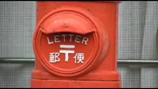 丸型ポスト@贄川郵便局 LETTERポスト