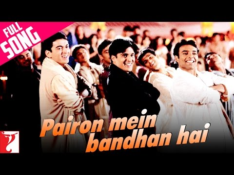Pairon Mein Bandhan Hai - Full Song | Mohabbatein | Uday | Jugal | Jimmy | Shamita | Kim | Preeti