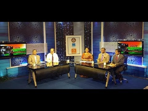 icddr,b wins Hilton Prize in 2017: Featured discussion in প্রসঙ্গ বাংলাদেশ by Channel I