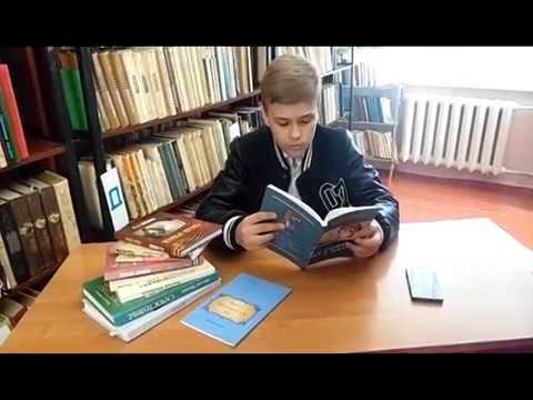 Изображение предпросмотра прочтения – «Библиотека МАОУ СОШ № 7» представляют буктрейлер кпроизведению «На спине у ветра» Н.А.Ивеншева