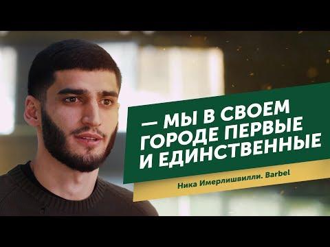 Барбершоп в Звенигороде за 1 500 000 рублей. Прибыльный бизнес или пустая трата денег?