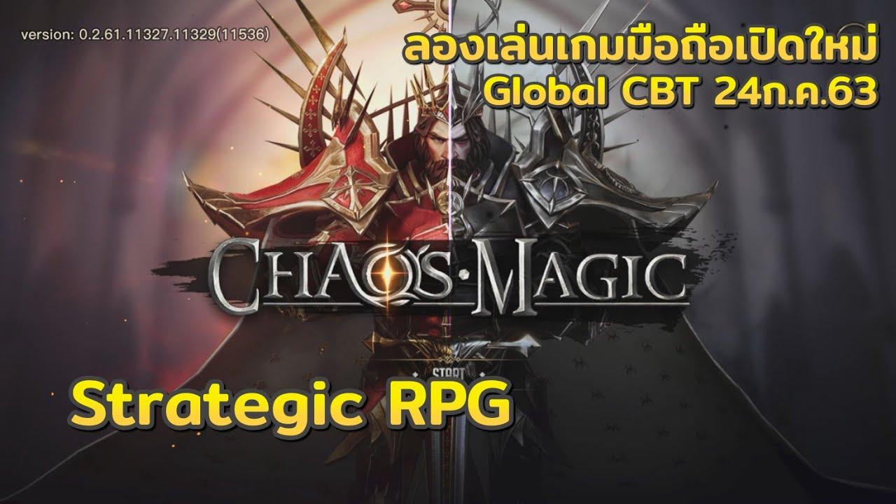 รีวิวเกมส์มือถือ Chaos Magic (Global) 3D Strategic RPG