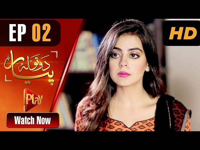 Do Tola Pyar - Episode 2 | Play Tv Dramas | Yashma Gill, Bilal Qureshi | Pakistani Drama