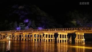 京都「嵐山花灯路2016」ライトアップ 幻想的な渡月橋