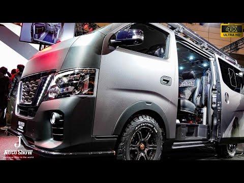 (4K)NISSAN NV350CARAVAN Grand Touring Concept 日産キャラバンNV350グランドツアーコンセプト - 東京オートサロン2018