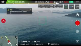 phantom 4 pro 7km range test