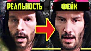 как сделать лицо в видео онлайн