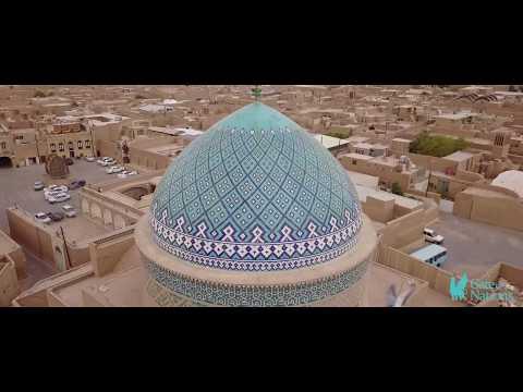 4 Minutes with Iran / Persian !