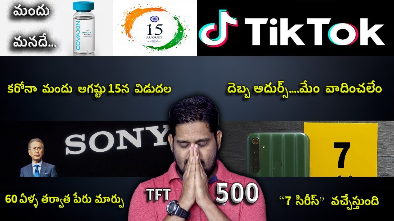 TFT#500,🔥500 Episode SPECIAL FREE 520₹ 🔥, Realme 6i Launching Soon INDIA,Chingari App Record..etc