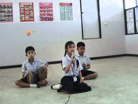 เดี่ยวขับร้องเพลงไทยเดิม