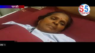 Par River Mahila tragedy
