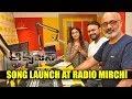 Oxygen Movie Song Launch at Radio Mirchi | Gopichand , Anu Emmanuel | Yuvan Shankar Raja