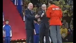 Самбо от Дмитрия Нагиева и Давида Рудмана