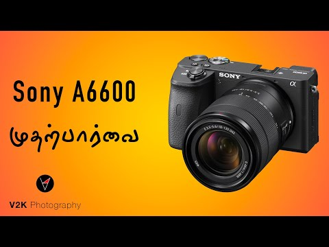 Sony A6600 Preview   தமிழ்   Learn photography in Tamil thumbnail