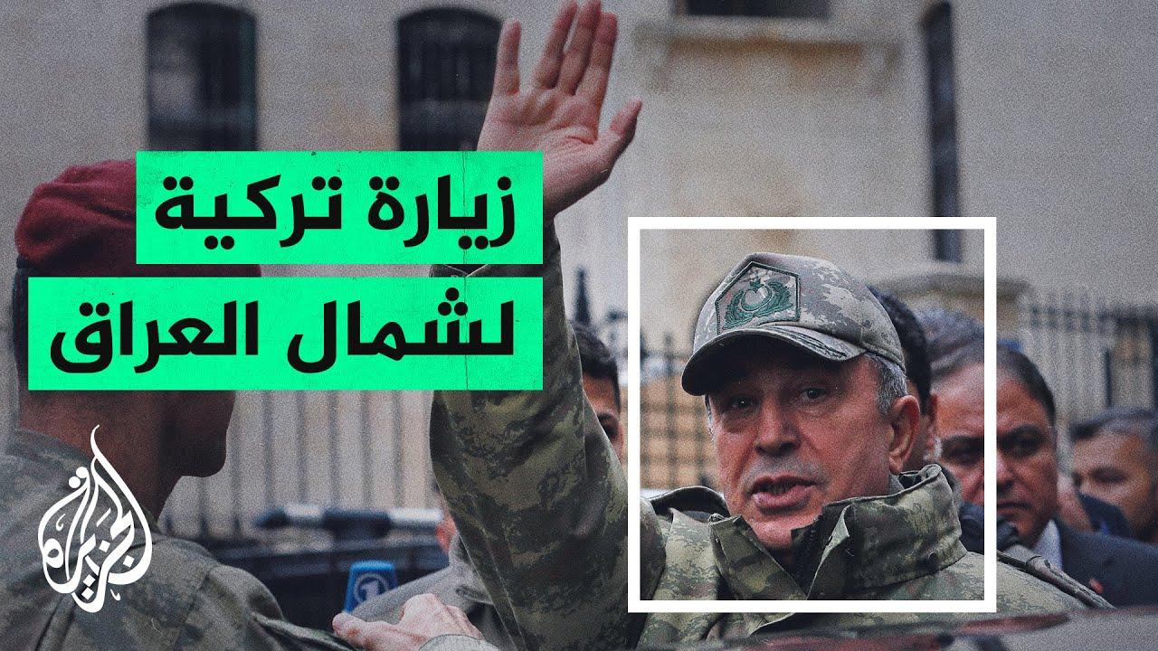 من قاعدة تركية بشمال العراق.. أكار يعلن تحييد 44 من العمال الكردستاني  - 14:57-2021 / 5 / 2