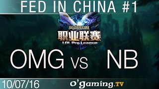 omg-vs-newbee-fed-in-china-best-of-lpl-1