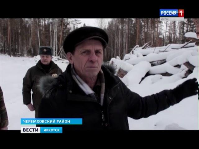 В отдалённых территориях Черемховского района на полянах гниют остатки вы