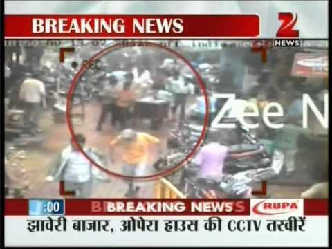 Mumbai zaveri bazar blast Zee News Reporter Vikas Mishra Exclusive CCTV Footages