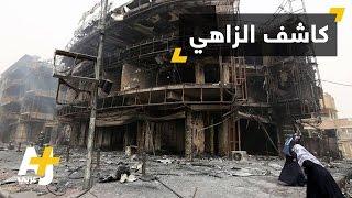 تفجير في الكرادة وسط بغداد يوقع عشرات القتلى