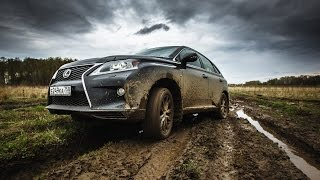 Lexus RX350: купаем в грязи! Внедорожный тест-драйв 2015