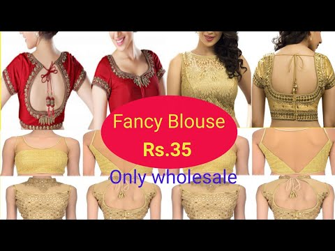 Blouse wholesale market in Delhi/ buy ladies blouse at very low price only rs.35.