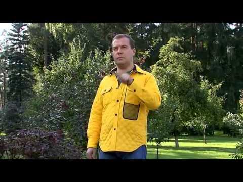 Дмитрий Медведев о прописке на землях сельхоз назначения с разрешением под строительство
