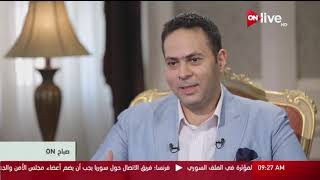 مصطفى السيد: تطبيق علاج السرطان بجزئيات الذهب في انتظار موافقة وزارة الصحة
