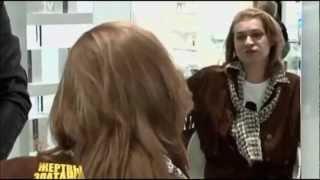Гоген Солнцев   Секретные материалы МТВ 11.2012