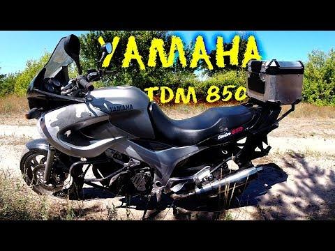 Тест-Драйв | Yamaha TDM 850
