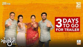 3 days to go for Golkeri Trailer   Malhar Thakar   Manasi Parekh   Golkeri   New Gujarati Movie