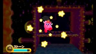 Kirby: Triple Deluxe - 100% Walkthrough - Endless Explosions Level 2 (All Sun Stones/Gold Keyring)