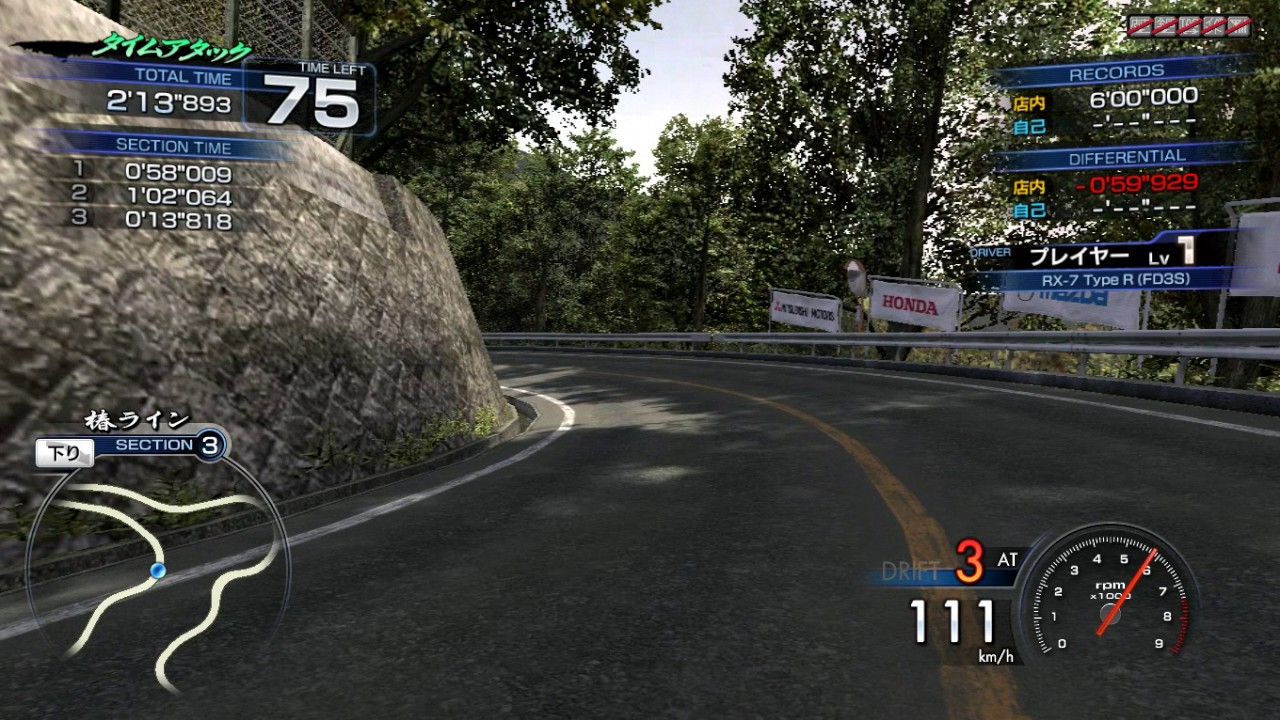 Initial D Arcade Stage 6 Aa Pc - tipsxsonar