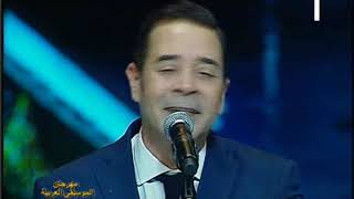 مدحت صالح ميدلي أغاني أم كلثوم مهرجان الموسيقى العربية 28 بدار الأوبرا المصرية 2019