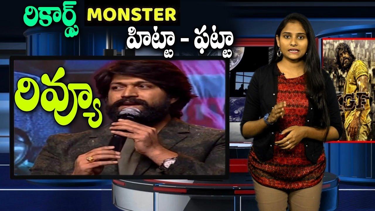 Kgf Movie Genuine Review Kgf Telugu Review Rocking Star Yash