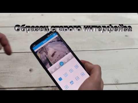Новый интерфейс XMeye - настройка подключение регистратора и обзор функций
